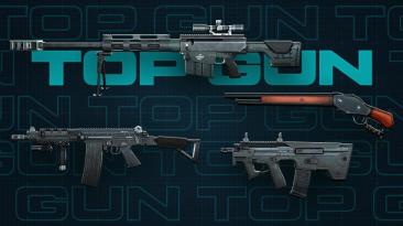 В Warface стартовало событие в ходе которого можно получить хорошее оружие
