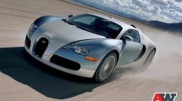 AW: Прощай, Veyron!