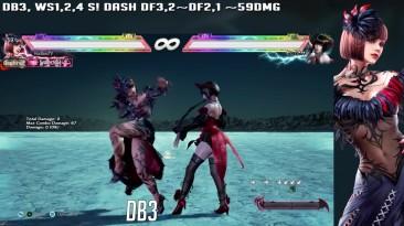 Tekken 7 - Все прирывания комбо противника за персонажа Anna Williams
