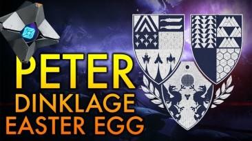 Destiny - Разработчики вновь посмеялись над неудачной озвучкой Питера Динклейджа