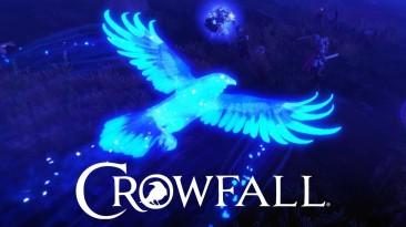 Пре-альфа версия Crowfall - Shadowbane и Ultima 20 лет спустя