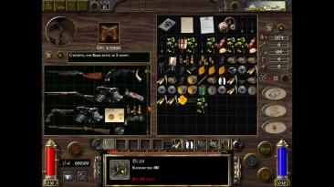 Обзор игры: Arcanum