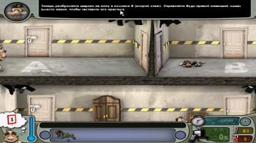 Прохождения игры Neighbours from Hell - Revenge Is a Sweet Game!Без комментариев!