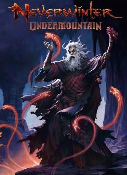 Neverwinter: Undermountain