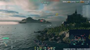 Эсминец Kleber - Нужно качать, чтобы понять - World of Warships