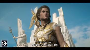 Финальный эпизод The Fate of Atlantis - Judgement of Atlantis перенесет героев в мир Посейдона