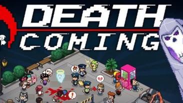 Почувствуйте себя в роли Смерти - Death Coming вышла на Android