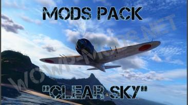 "World of Warplanes ""Сборка модов ""Clear Sky&#187 [1.9.4]"""