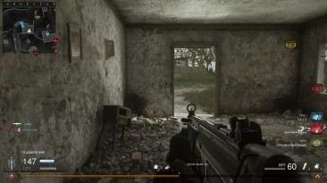 Мультиплеер CoD: Modern Warfare Remastered. Шаг к победе