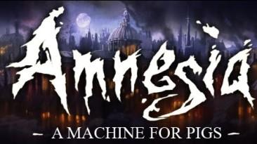 Amnesia: A Machine for Pigs появится в 2013 году
