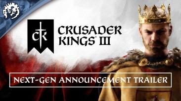 Теперь официально: Crusader Kings 3 выйдет на консолях нового поколения Xbox Series X и PlayStation 5