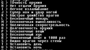 Dying Light: Трейнер/Trainer (+25) [Steam] {LIRW / GHL}