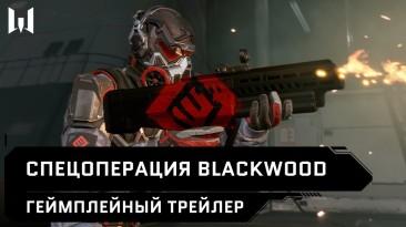 В Warface вышло масштабное обновление Blackwood