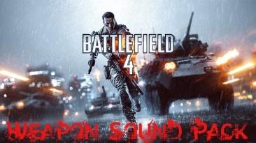 "GTA 5 ""Batllefield 4 Weapon sound Pack 0.1"""