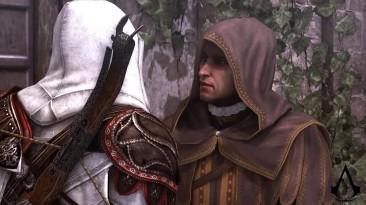 Assassin's Creed - Никколо Макиавелли