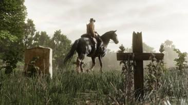 Для Red Dead Redemption 2 появился менеджер модов