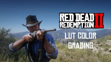 "Red Dead Redemption 2 ""Набор цветовых фильтров"""