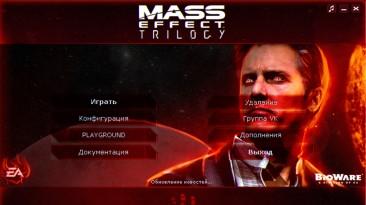 """Mass Effect 2 """"Редизайн лаунчера"""""""