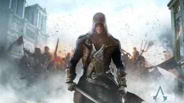 Assassin's Creed Unity: Великолепно!