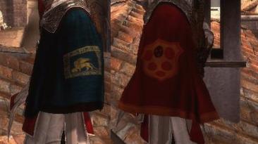 "Assassin's Creed: Brotherhood ""плащи медичи и венецианский"""