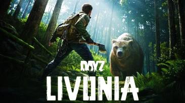 Ливония теперь доступна в DayZ