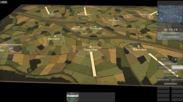 Wargame: European Escalation: Чит-Мод/Cheat-Mode [18.01.24.670000744]