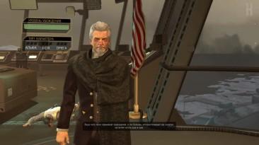 """Deus Ex: Human Revolution - Получение секретного достижения """"Последний отсчет"""""""