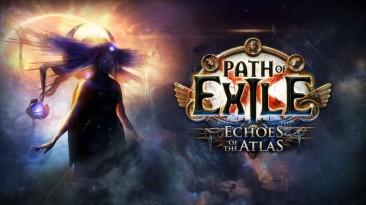 В Path of Exile появилась вторая часть статистики лиги Ритуал