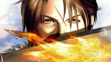 Square Enix думает о создании ремейка Final Fantasy 8