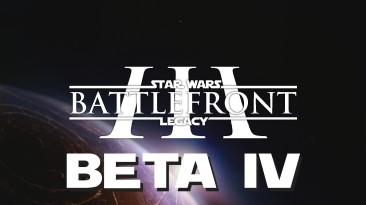 Начался четвёртый открытый бета-тест Star Wars: Battlefront III Legacy