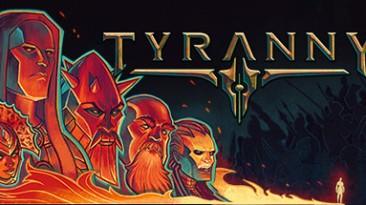 "Tyranny ""Soundtrack(FLAC)"""