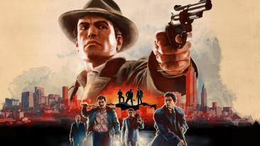Mafia II: Definitive Edition выйдет 19 мaя