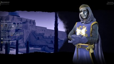 "Sid Meier's Civilization 6 ""Иерусалим: Болдуин IV / TCS & Sukritact's Kingdom of Jerusalem: Baldwin IV [RUS]"""