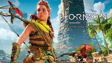 Horizon Forbidden West: Всё, что мы знаем