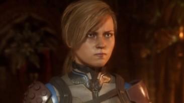 Модераторы в Steam банят все темы с просьбами вернуть сексуальных женщин в Mortal Kombat 11