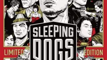 Патч Sleeping Dogs v1.4-v1.5 Update