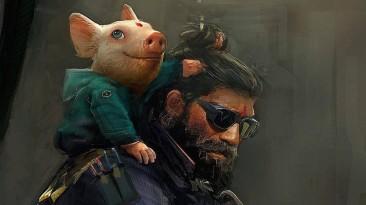 Ubisoft готовится совершить революцию в индустрии с выпуском Beyond Good & Evil 2