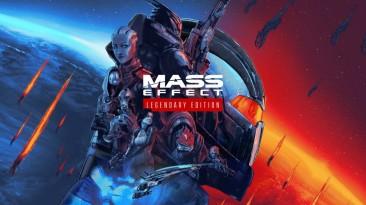 Стартовала предварительная загрузка Mass Effect Legendary Edition на Xbox
