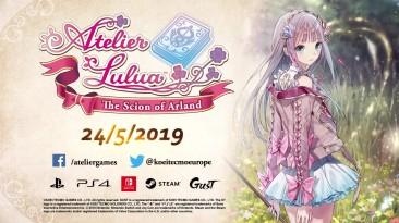Релизный трейлер Atelier Lulua: The Scion of Arland