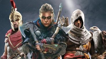 В Ubisoft Store началась распродажа серии Assassin's Creed со скидкам до 85%