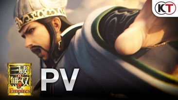 Первый геймплейный трейлер Dynasty Warriors 9 Empires