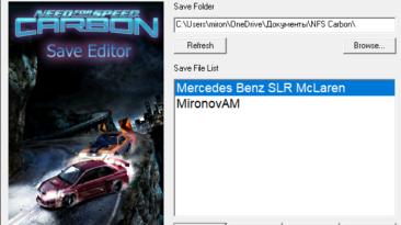 Need for Speed: Carbon: Сохранение/SaveGame (Mercedes Benz SLR Mclaren)