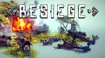 Besiege покинет ранний доступ - спустя пять лет
