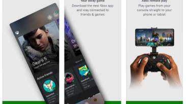 Microsoft обновила Xbox для iPhone и Android
