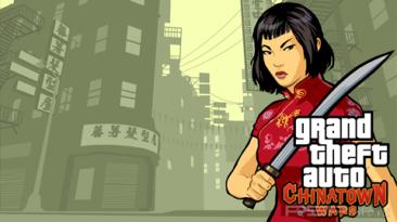 Обзор GTA: Chinatown Wars (PSP)