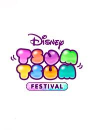 Обложка игры Disney Tsum Tsum Festival