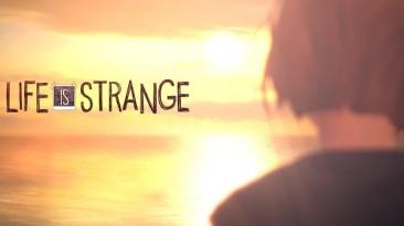 Unreal Engine 4, крутой саундтрек, девушка в главной роли: Инсайдер раскрыл подробности Life is Strange 3
