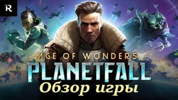Обзор Age of Wonders: Platenfall - Космос, но не для всех!