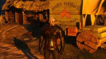 "The Witcher 3: Wild Hunt / Ведьмак 3: Дикая Охота: Чит-Мод/Cheat-Mode (Стартовая броня ""ТЕРМИНАТОР"") - Updated: 02.07.2018"
