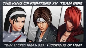 The King of Fighters XV представляет музыку команды Sacred Treasures